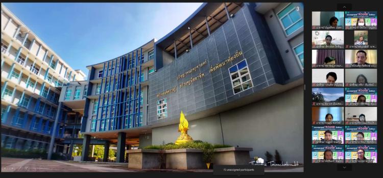 วันที่ 18 สิงหาคม 2564 คณะครุศาสตร์ มหาวิทยาลัยราชภัฏสุราษฎร์ธานี เข้ารับการประเมินคุณภาพการศึกษาภายใน ระดับคณะ ประจำปีการศึกษา 2563 โดยมีคณะกรรมการประเมิน ดังนี้